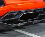 Lamborghini Aventador by DMC