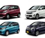 Nissan e Mitsubishi Motors svelano gli esterni delle nuove minicar