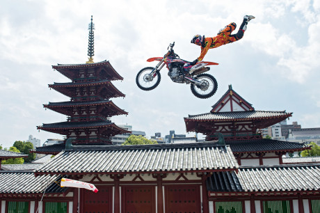 Red Bull X-Fighters 2014 Osaka