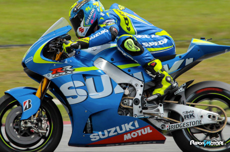 Aleix Espargaro - Slider - MotoGP 2015