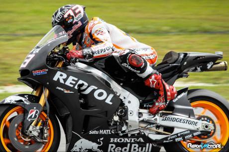 Marc Marquez - Slider - MotoGP 2015