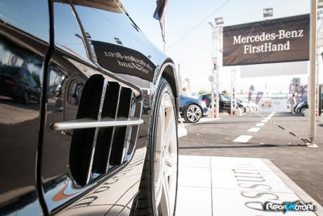 Mercedes-Benz FirstHand