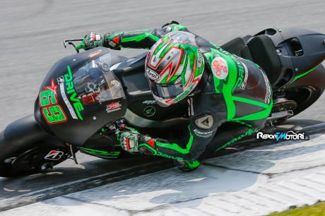 Nicky Hayden - MotoGP 2015