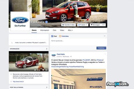 Ford Italia Facebook