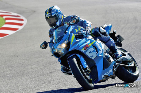 Suzuki GSX-R: 30 Years of Performance