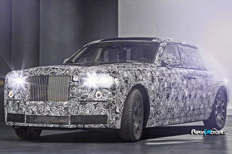 Rolls Royce - Space Frame
