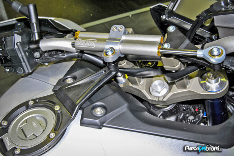 Ammortizzatore di sterzo Ohlins Yamaha MT-09 Tracer