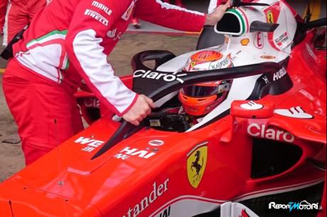 Protezione Halo Ferrari SF16-h