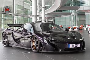 McLaren Extended Warranty : 12 anni di sogni tranquilli