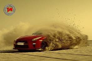 Nissan GT-R realizza il disegno più grande al mondo della mappa di un Paese