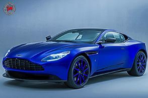Q by Aston Martin : auto sportive su misura