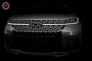 Dalla Chery Automobile arriva il nuovo e tecnologico micro SUV
