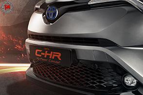 Toyota al Salone di Francoforte pronta a svelare grandi sorprese