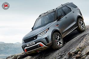 La Discovery SVX sarà la prima Land Rover assemblata a mano
