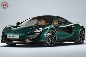 Ricorsi storici sull'esclusiva McLaren 570 GT XP Green