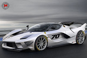 Oltre 4 milioni di euro per acquistare la nuova Ferrari FXX-K Evo
