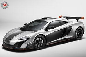 MSO R Coupé e MSO R Spider, le due McLaren uniche!