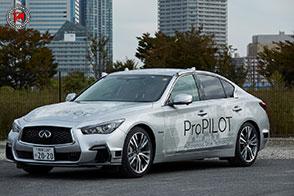 Nissan a Tokyo sperimenta la guida totalmente autonoma