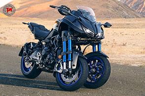 Stile e tecnologia per il nuovo Yamaha Niken