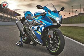 Gamma accessori nuova Suzuki GSX-R1000