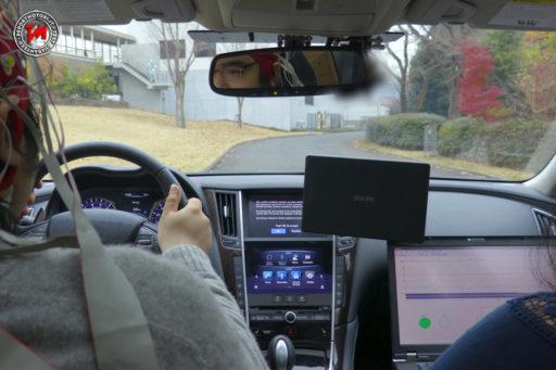 Nissan Brain-to-Vehicle, Nissan B2V