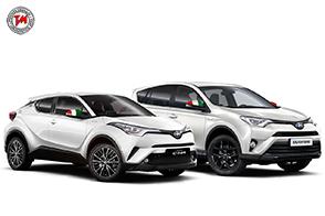 Toyota Team Limited Edition con motorizzazione ibrida elettricobenzina