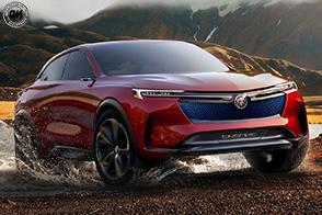 Buick Enspire Concept: autonomia e sistema di ricarica wireless