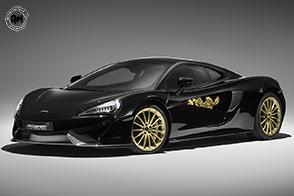 Solo cinque esemplari al mondo per la McLaren 570GT MSO Cabbeen Collection
