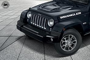 Nuova serie speciale Jeep Wrangler JK Edition