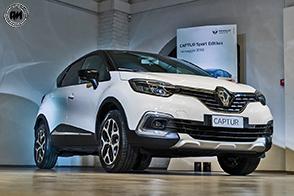 Nuova Renault Captur Sport Edition: premium time!