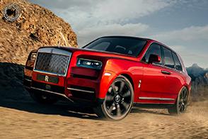 La Rolls-Royce dei SUV: ecco l'edizione 2019 del prezioso Cullinan