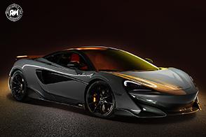 Materiali compositi e peso ridotto per la nuova McLaren 600LT