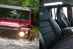 London Design Museum - 70 anni di innovazione Land Rover_sedute