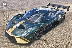 Potenza, prestazioni e leggerezza per la Brabham BT62