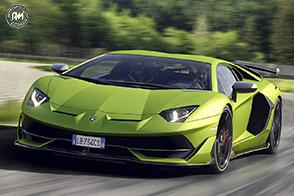 Soli 63 esemplari per l'incredibile Lamborghini Aventador SVJ