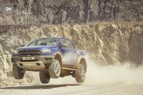 Al Gamescom il lancio del nuovo Ford performance vehicle