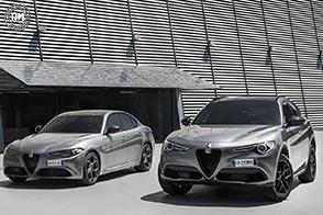 Nuove Alfa Romeo Giulia e Stelvio B-Tech
