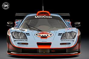 Parte il programma di restauro ufficiale per le McLaren F1