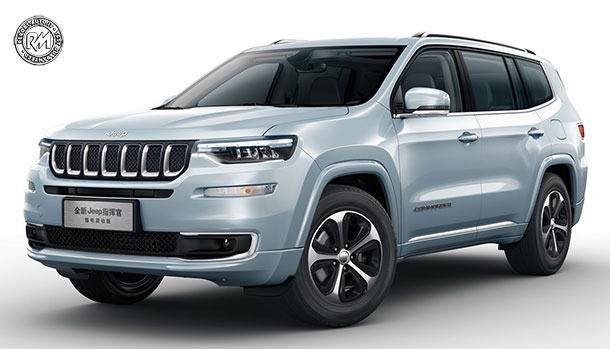 Jeep Grand Commander Plug-In Hybrid