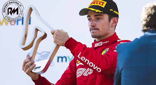 ferrari Gran Premio F1 austria
