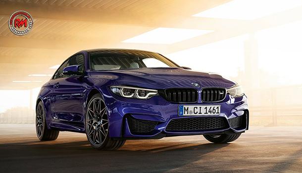 BMW M4 Edition M Heritage 2019