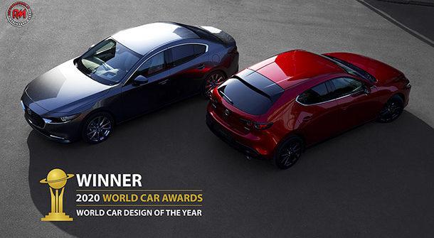 Mazda3 World Car Design of the Year 2020