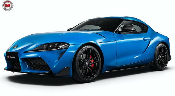 Toyota GR Supra Horizon Blue Edition