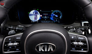 Kia Blind-Spot View Monitor