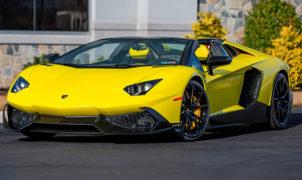 Lamborghini Aventador - Meme Auction 2020