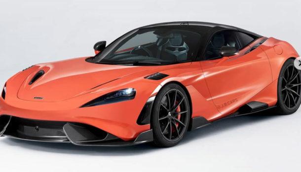 McLaren 765 LT Shooting Brake