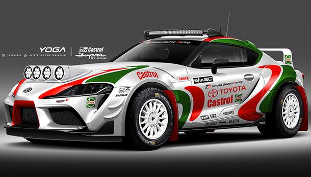 Toyota GR Supra WRC