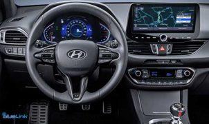 Hyundai i30 - New Bluelink