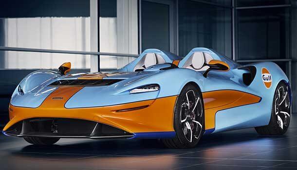 McLaren Elva Gulf by MSO
