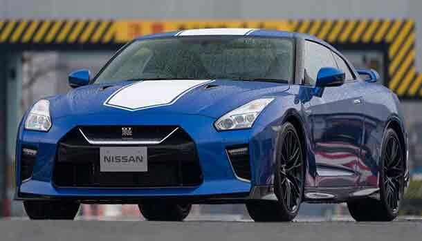 Nissan GT-R Hybrid